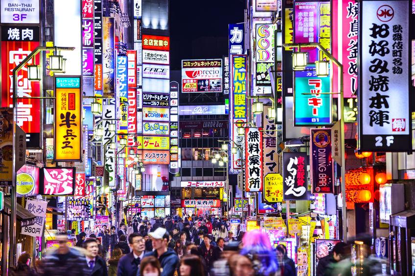 gatelangs i tokyo